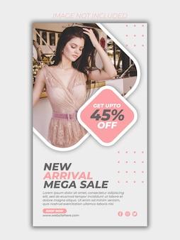 Bannière de promotion de vente de mode premium psd