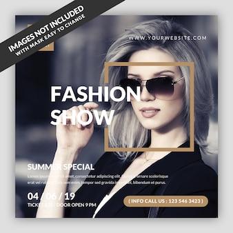 Bannière de prospectus de mode