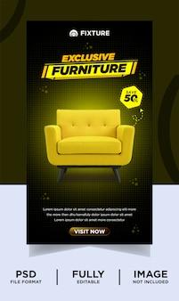 Bannière de publication instagram de produit de meubles exclusif de couleur chocolat noir