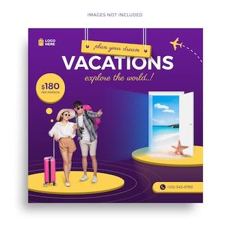 Bannière de publication instagram de vacances de voyage et modèle de publication sur les médias sociaux pour flyer de vacances carré