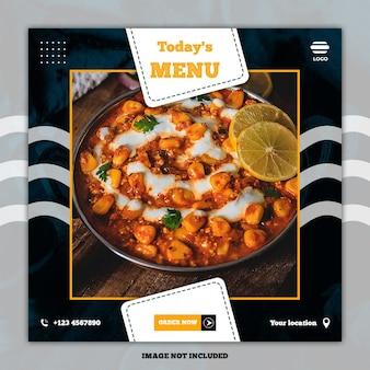 Bannière de publication de médias sociaux alimentaires