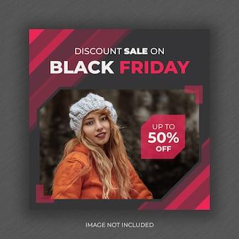 Bannière de publication de médias sociaux black friday fashion sale et modèle de conception de flyer carré