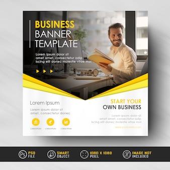 Bannière de publication de médias sociaux instagram jaune blanc pour entreprise