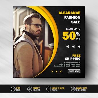 Bannière de publication de médias sociaux instagram jaune noir avec modèle de fond texturé