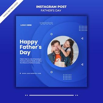Bannière de publication sur les médias sociaux pour la fête des pères
