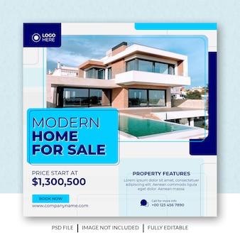 Bannière de publication de médias sociaux de vente de maison moderne immobilière ou flyer carré modèle premium