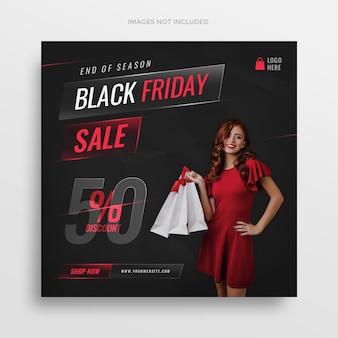 Bannière de publication de médias sociaux de vente de saison du vendredi noir et conception de modèle de flyer carré instagram