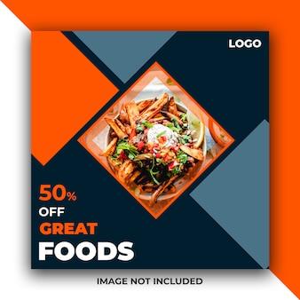 Bannière de publication de médias sociaux web alimentaire