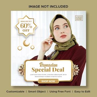 Bannière de réduction de la mode de luxe ramadan prix spécial grande vente