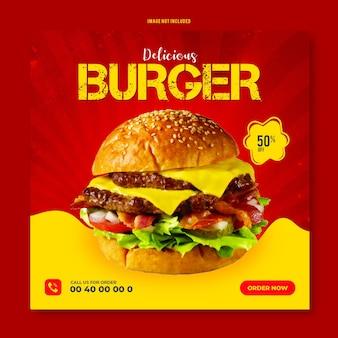 Bannière de remise de modèle de publication de médias sociaux de nourriture de hamburger