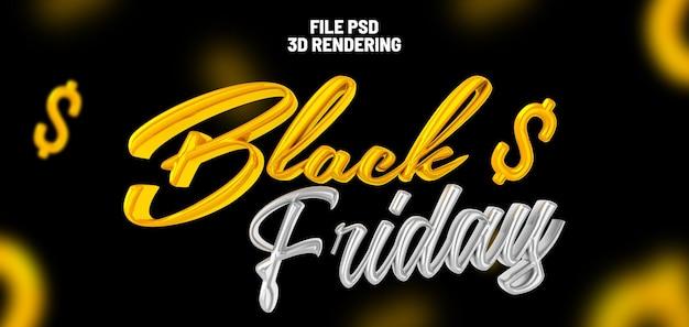 Bannière de rendu 3d black friday