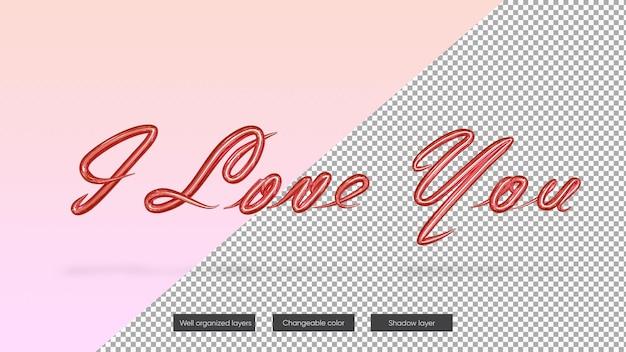 Bannière de la saint-valentin avec maquette de texte je t'aime