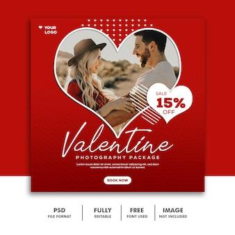 Bannière de la saint-valentin sur les médias sociaux en forme de coeur instagram, mode couple rouge homme fille