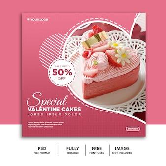 Bannière de la saint-valentin sur les médias sociaux post instagram, food cake pink glamour