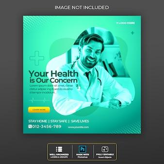 Bannière de santé médicale sur le coronavirus, bannière de publication de médias sociaux instagram