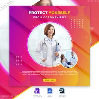 Bannière de santé médicale sur le coronavirus covid-19, modèle de bannière de publication de médias sociaux instagram