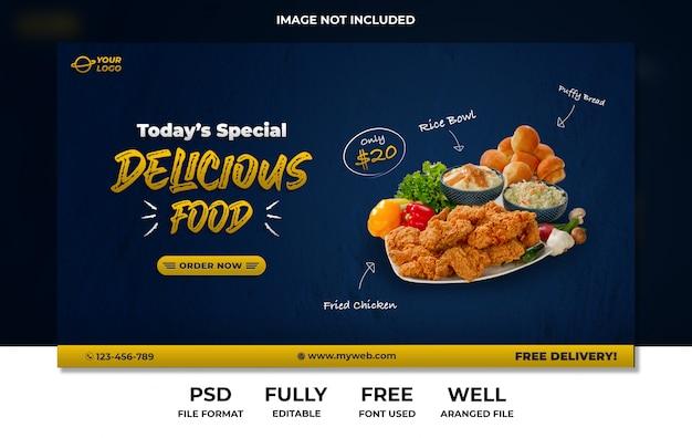 Bannière de site web de médias sociaux de paquet de nourriture