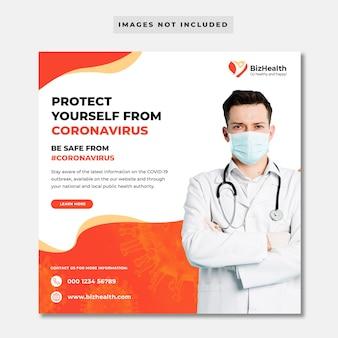 Bannière de soins de santé sur le coronavirus