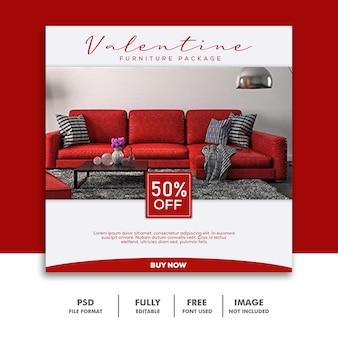 Bannière spéciale saint-valentin pour publication sur les réseaux sociaux