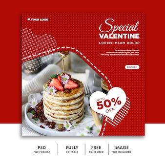 Bannière valentine médias sociaux bannière instagram, vente spéciale de nourriture rouge