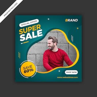 Bannière de vente après instagram dynamique des médias sociaux modernes