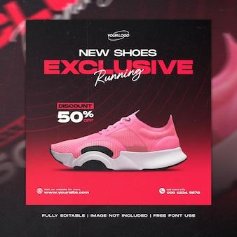 Bannière de vente de chaussures de sport sur les médias sociaux et modèle de flux instagram