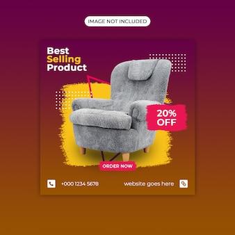 Bannière de vente de meubles incroyable