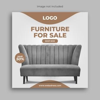 Bannière de vente de meubles sur les médias sociaux