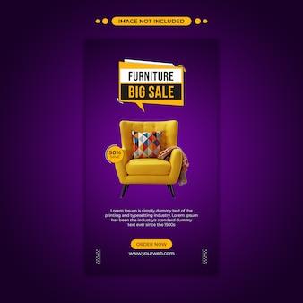 Bannière avec une vente de meubles