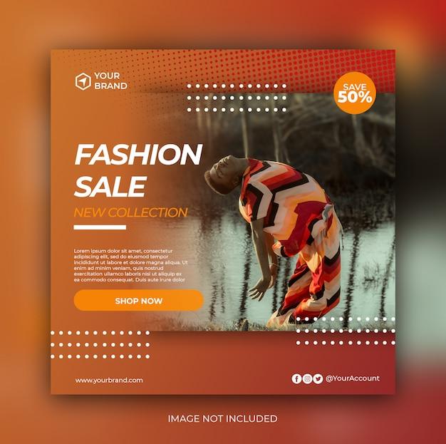 Bannière de vente de mode ou flyer carré pour le modèle de publication sur les médias sociaux