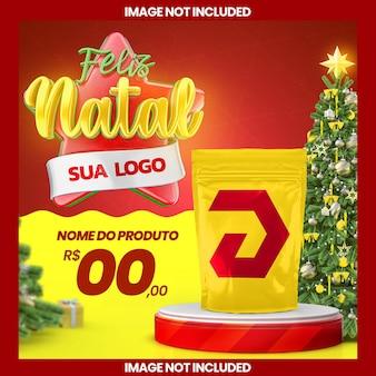 Bannière vente de produits natal brésil avec podium sceau 3d