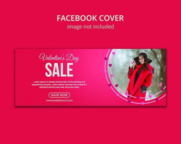Bannière de vente de la saint-valentin