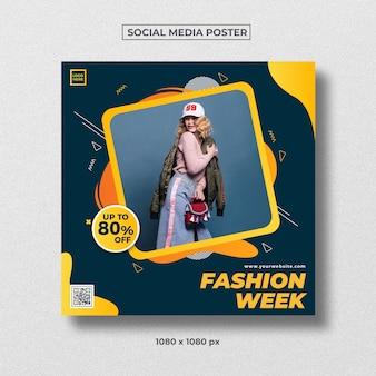 Bannière de vente de la semaine de la mode abstraite moderne