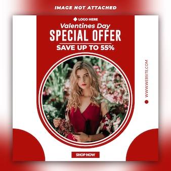 Bannière de vente spéciale
