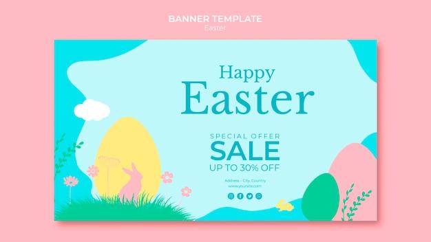 Bannière avec ventes thématiques de pâques