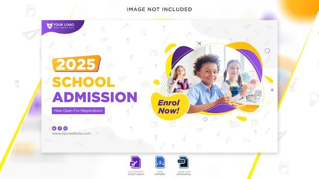 Bannière web d'admission à l'école
