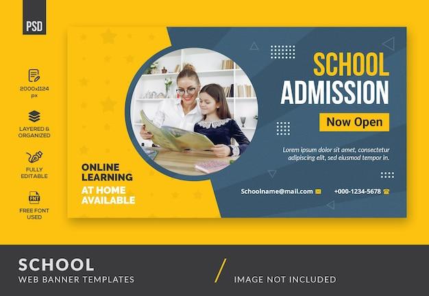 Bannière Web D'éducation Scolaire PSD Premium