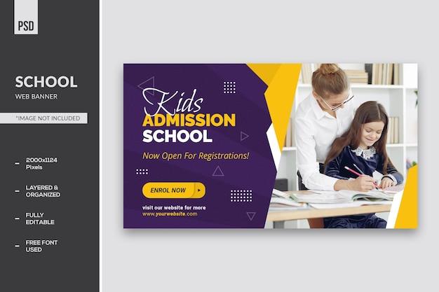 Bannière web d'éducation scolaire