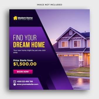 Bannière web immobilier et médias sociaux post premium psd