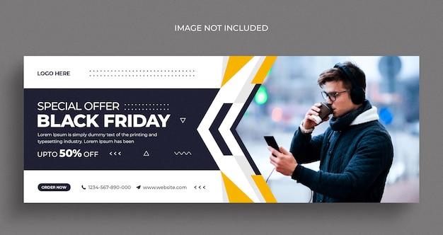 Bannière web instagram de médias sociaux de vente du vendredi noir ou modèle de couverture facebook