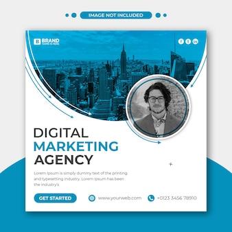 Bannière web de médias sociaux d'agence de marketing numérique ou modèle de flyer carré