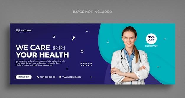 Bannière web de médias sociaux médicaux et de santé et modèle de conception de photo de couverture facebook