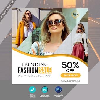 Bannière web de médias sociaux ou modèle de publication instagram