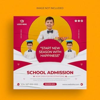 Bannière web de médias sociaux pour l'admission à l'école pour enfants et modèle de publication de bannière instagram