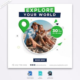 Bannière web de modèle de bannière d'agence de voyage