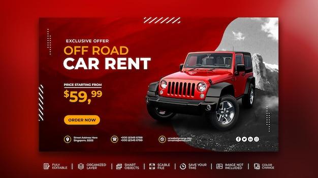 Bannière web pour la promotion de la location de voitures hors route