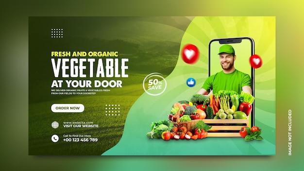 Bannière web de promotion de la livraison de légumes et d'épicerie biologiques publication sur les médias sociaux
