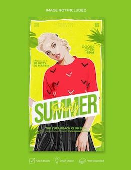 Bannière web de publication de médias sociaux pour flyer de fête de plage d'été tropical