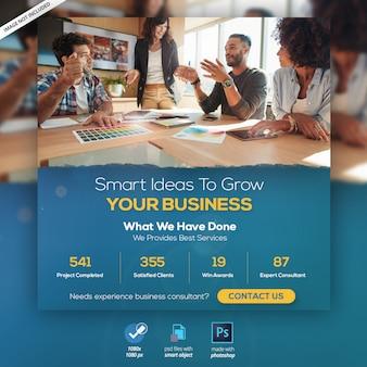 Bannière web publicitaire pour le marketing d'entreprise