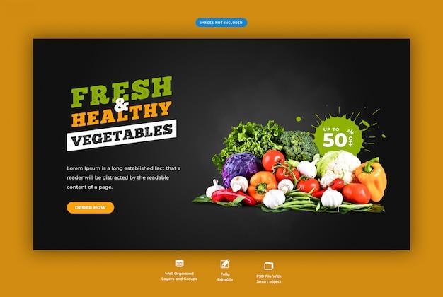 Bannière web de vente d'épicerie fraîche et saine